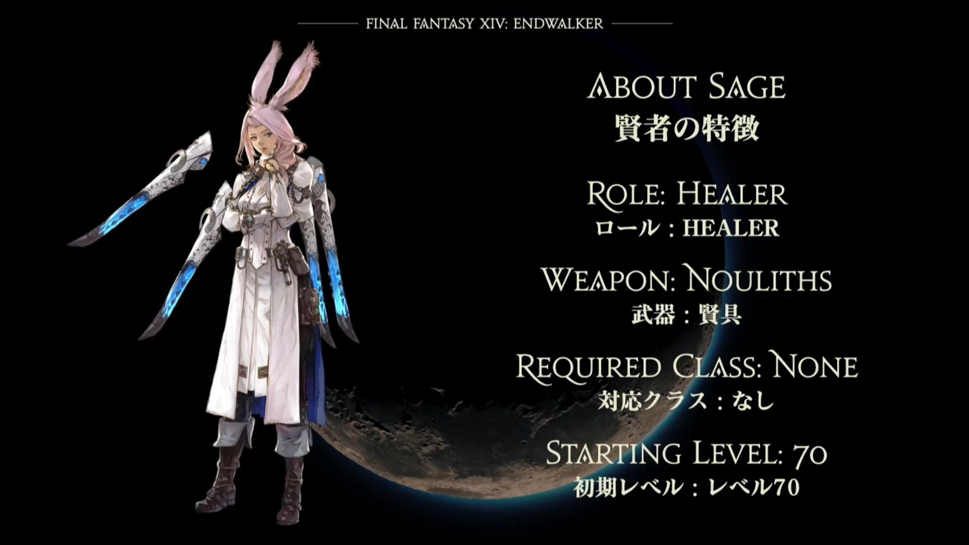 the-next-final-fantasy-xiv-expansion-is-called-endwalker,-coming-fall-2021